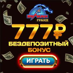 Как лучше всего начать играть в азартные игры